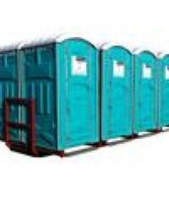 8 Toiletter på containervogn L: 5,50m. B: 2,50m. H: 2,50m.